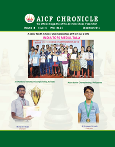 http://aicf.in/wp-content/uploads/2015/01/2015.png